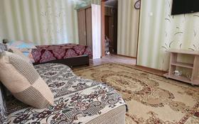 1-комнатная квартира, 30.6 м², 2/5 этаж, проспект Алашахана 5 — проспект Мира за 6.3 млн 〒 в Жезказгане