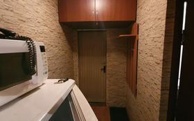 1-комнатная квартира, 31.1 м², 1/5 этаж, мкр Тастак-1 1 за 15.3 млн 〒 в Алматы, Ауэзовский р-н