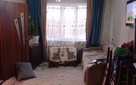 3-комнатная квартира, 56 м², 4/5 этаж, Телецентр 5 за 13 млн 〒 в Таразе