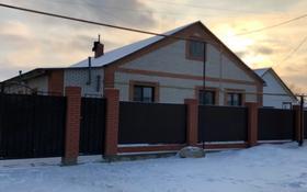 7-комнатный дом, 170 м², 9 сот., Тихоненко 110 за 40 млн 〒 в Аксае