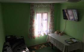 2-комнатный дом, 60 м², 3.5 сот., Кульджинский тракт за 13 млн 〒 в Алматы, Медеуский р-н