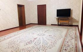 4-комнатный дом, 140 м², 5 сот., улица Ломоносова 847 — Рядом с Турецким лицеем за 15 млн 〒 в Талгаре