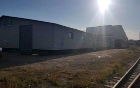 Склад бытовой 40 соток, Ыкылас дукенулы 33/13 за 800 〒 в Нур-Султане (Астана), Сарыарка р-н