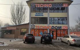 Магазин площадью 600 м², Водник 1 1/2 за 140 млн 〒 в Боралдае (Бурундай)