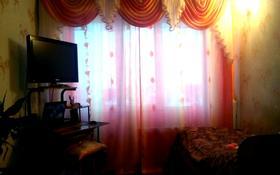 1-комнатная квартира, 19.6 м², 4/5 этаж, проспект Шакарима 4/1 за 3 млн 〒 в Усть-Каменогорске