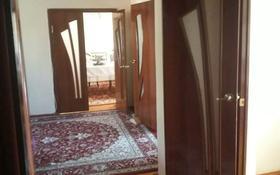 10-комнатный дом, 250 м², 8 сот., мкр Самал-1 — Ергобек за 45 млн 〒 в Шымкенте, Абайский р-н