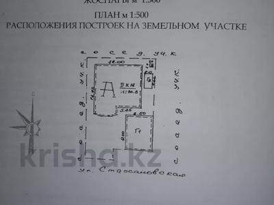 7-комнатный дом, 390 м², 6 сот., Стахановская 41 за 85 млн 〒 в Алматы, Турксибский р-н — фото 10