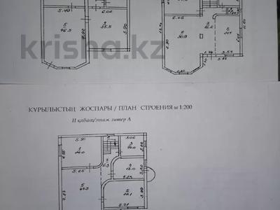 7-комнатный дом, 390 м², 6 сот., Стахановская 41 за 85 млн 〒 в Алматы, Турксибский р-н — фото 11