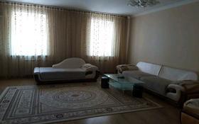 3-комнатная квартира, 131 м², 7/10 этаж, Абулхайрхана 30а за 27 млн 〒 в Актобе