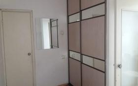 1-комнатная квартира, 44 м², 3/9 этаж, мкр Аксай-2 — Елемесова за 17.2 млн 〒 в Алматы, Ауэзовский р-н