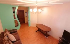 3-комнатная квартира, 63.3 м², 5/5 этаж, 4 микрорайон 4-й мкр за 13.5 млн 〒 в Уральске
