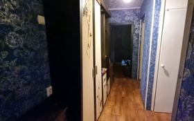 3-комнатная квартира, 60 м², 2/5 этаж, Бурова 24 В за ~ 18.9 млн 〒 в Усть-Каменогорске