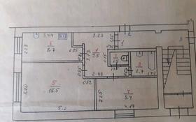 2-комнатная квартира, 44.7 м², 1/2 этаж, улица Сатпаева за 3.1 млн 〒 в Рудном
