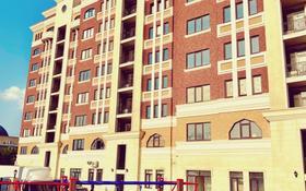 3-комнатная квартира, 117.6 м², 5/10 этаж, мкр Центральный, Ул.Махамбета Утемисова 125Б за 36.5 млн 〒 в Атырау, мкр Центральный