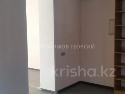 Помещение площадью 65 м², Тимирязева — Манаса за 500 000 〒 в Алматы, Бостандыкский р-н — фото 2