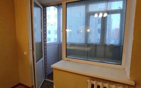 3-комнатная квартира, 78.4 м², 4/6 этаж, Темирбека Жургенова 28 за 21.5 млн 〒 в Нур-Султане (Астана), Алматы р-н