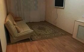 2-комнатная квартира, 50 м², 1/5 этаж помесячно, 14-й мкр 46 за 80 000 〒 в Актау, 14-й мкр