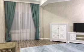 2-комнатная квартира, 95 м², 9/20 этаж помесячно, Снегина 32/1 за 450 000 〒 в Алматы, Медеуский р-н