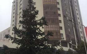 2-комнатная квартира, 98 м², 4/13 этаж, Сейфуллина — Аль-Фараби за 43 млн 〒 в Алматы, Медеуский р-н