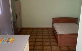 2-комнатный дом помесячно, 40 м², Переулок Севастопольский 40 за 80 000 〒 в Нур-Султане (Астана), р-н Байконур