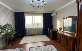 3-комнатная квартира, 123 м², 10/14 этаж, Ауэзовский р-н, мкр Мамыр-3 за 47 млн 〒 в Алматы, Ауэзовский р-н