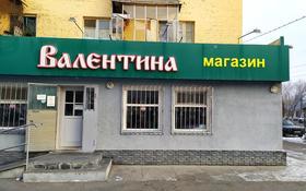 Магазин площадью 193 м², Аскарова 221 — Сухамбаева за 48 млн 〒 в Таразе