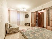 1-комнатная квартира, 33 м², 4/5 этаж посуточно, Бостандыкская улица 11 за 8 000 〒 в Петропавловске