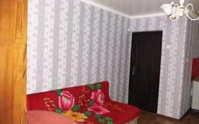 1 комната, 15 м², Абая 139 — Ташеного за 2 500 〒 в Кокшетау
