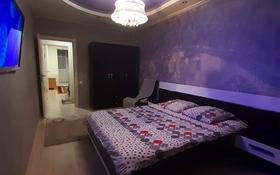 2-комнатная квартира, 58 м², 1/5 этаж посуточно, 14-й мкр 12 за 9 000 〒 в Актау, 14-й мкр
