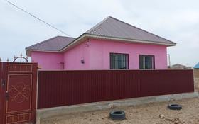 3-комнатный дом, 100 м², 10 сот., Саяхат 68 за 13.5 млн 〒 в