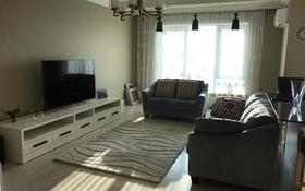 2-комнатная квартира, 85 м², 21/22 этаж, Достык 97 за 70.7 млн 〒 в Алматы, Медеуский р-н