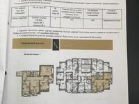 3-комнатная квартира, 103 м², 6/21 этаж