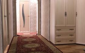 5-комнатная квартира, 100 м², 6/6 этаж, Абая 49/1 за 18.5 млн 〒 в Экибастузе