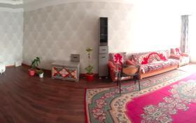 4-комнатный дом, 120 м², 5.5 сот., мкр Шанырак-1, Мкр Шанырак-1 за 15.4 млн 〒 в Алматы, Алатауский р-н