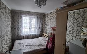 2-комнатная квартира, 43 м², 2/5 этаж, мкр Аксай-2 — Толе Би за 21 млн 〒 в Алматы, Ауэзовский р-н