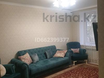 2-комнатная квартира, 52 м², 2/3 этаж, Джамбула 98 — Амангельды за 37.5 млн 〒 в Алматы, Алмалинский р-н — фото 2