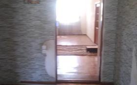 4-комнатный дом, 100 м², 5 сот., Старый аэропорт Дархан — Яблоневая за 12.5 млн 〒 в Уральске