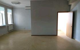Офис площадью 46 м², Ауэзова 24/1 за 100 000 〒 в Нур-Султане (Астана), Сарыарка р-н