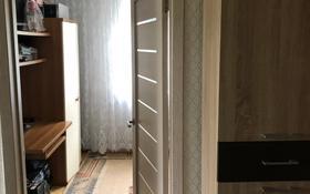 3-комнатная квартира, 48 м², 3/5 этаж, Сатыбалдина 17 за 15 млн 〒 в Караганде, Казыбек би р-н
