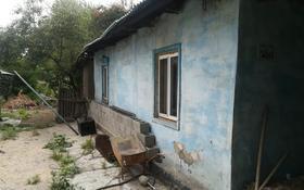 3-комнатный дом, 47 м², 7 сот., Бокейханова 290 за 16.5 млн 〒 в Алматы, Турксибский р-н
