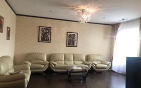 2-комнатная квартира, 80 м², 9/22 этаж помесячно, Кабанбай батыра 87 за 350 000 〒 в Алматы, Алмалинский р-н