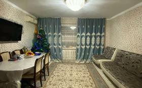 4-комнатная квартира, 80 м², 1/9 этаж, улица Гапеева 33 за 24.5 млн 〒 в Караганде, Казыбек би р-н