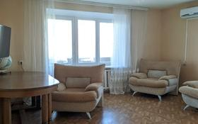 5-комнатная квартира, 93 м², 8/9 этаж, Курмангазы 154 за 21 млн 〒 в Уральске