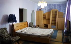1-комнатный дом помесячно, 45 м², Луганского — Сатпаева за 75 000 〒 в Алматы, Медеуский р-н