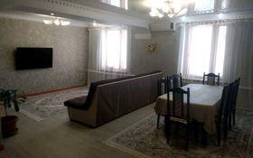 2-комнатная квартира, 85 м², 2/2 этаж помесячно, мкр 5, Есет батыра 63 — Калдаякова за 100 000 〒 в Актобе, мкр 5
