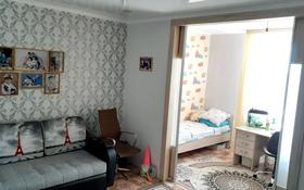 1-комнатная квартира, 52 м², 3/5 этаж, 10 28 за 16 млн 〒 в Аксае
