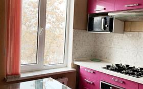 3-комнатная квартира, 62 м², 5/5 этаж помесячно, проспект Достык — Кажымукана за 230 000 〒 в Алматы, Медеуский р-н