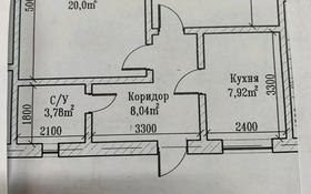 2-комнатная квартира, 56 м², 2/3 этаж, мкр. Алмагуль 4 — Сагизская за 8.4 млн 〒 в Атырау, мкр. Алмагуль