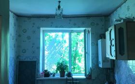3-комнатная квартира, 68 м², 3/4 этаж помесячно, Барибаева 4 — Набережная за 80 000 〒 в Каскелене