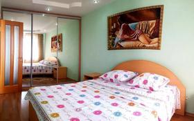 2-комнатная квартира, 68 м², 3/5 этаж посуточно, Дулатова 91 — Пушкина за 10 000 〒 в Костанае